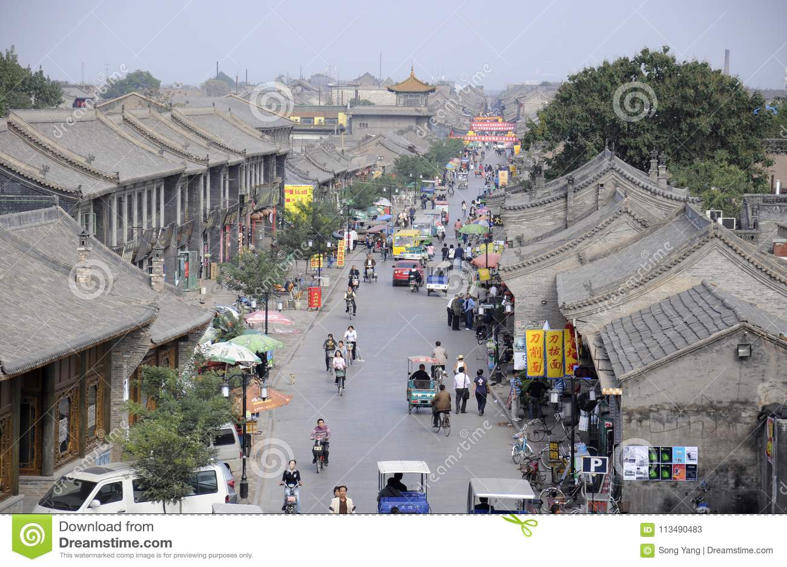 Gataplats i Pingyao, Kina
