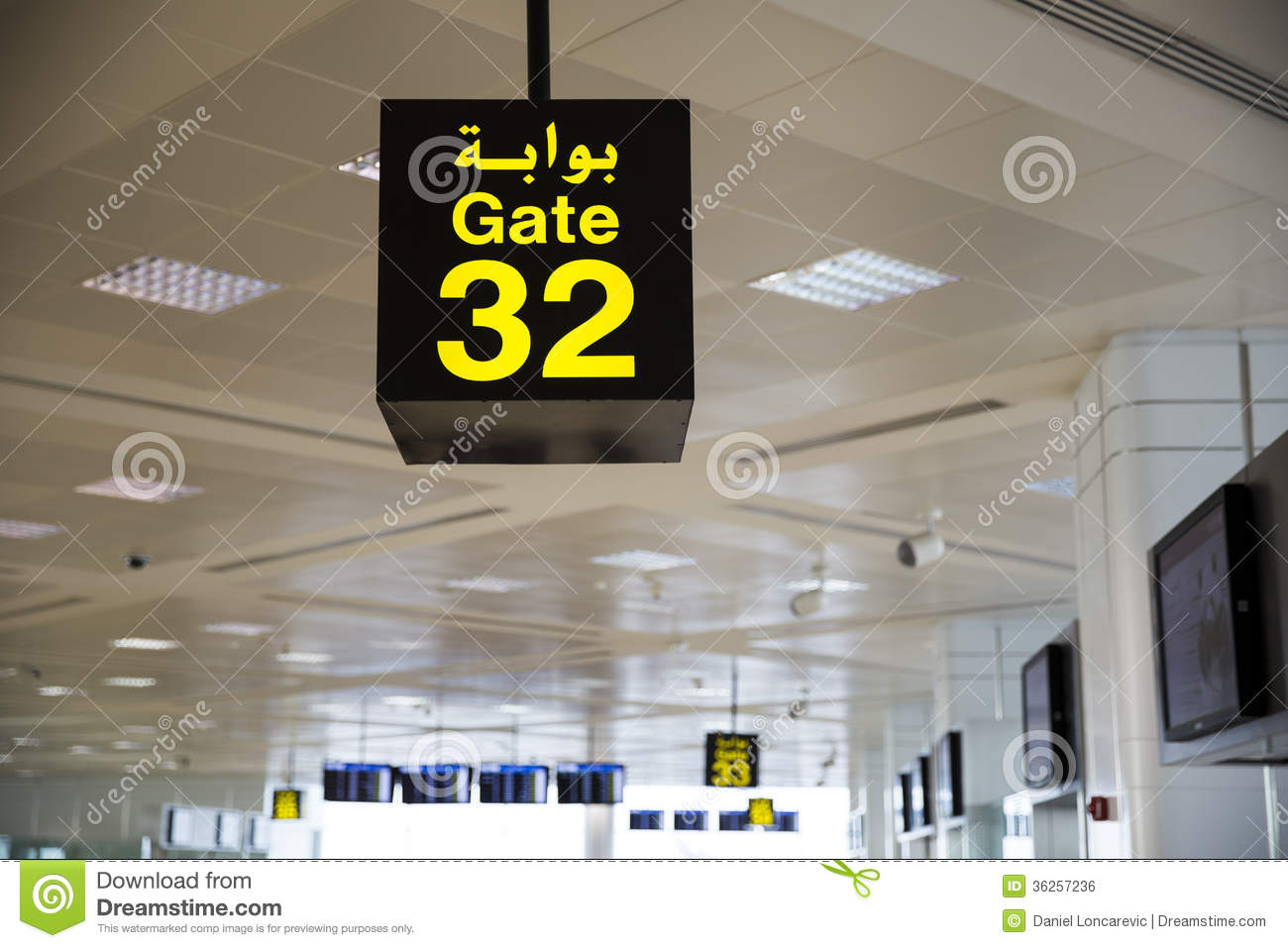 Gate 32 at the doha international airport royalty free for International decor gates