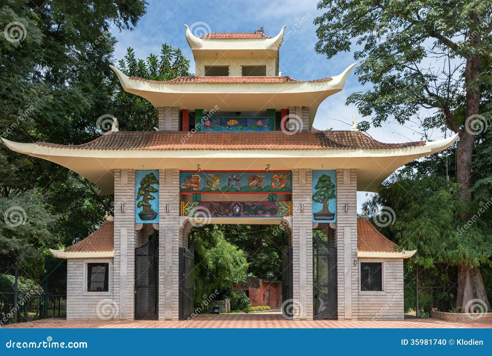 Gate to Japanese section of Bengaluru s Lal Bagh Botanical Garde