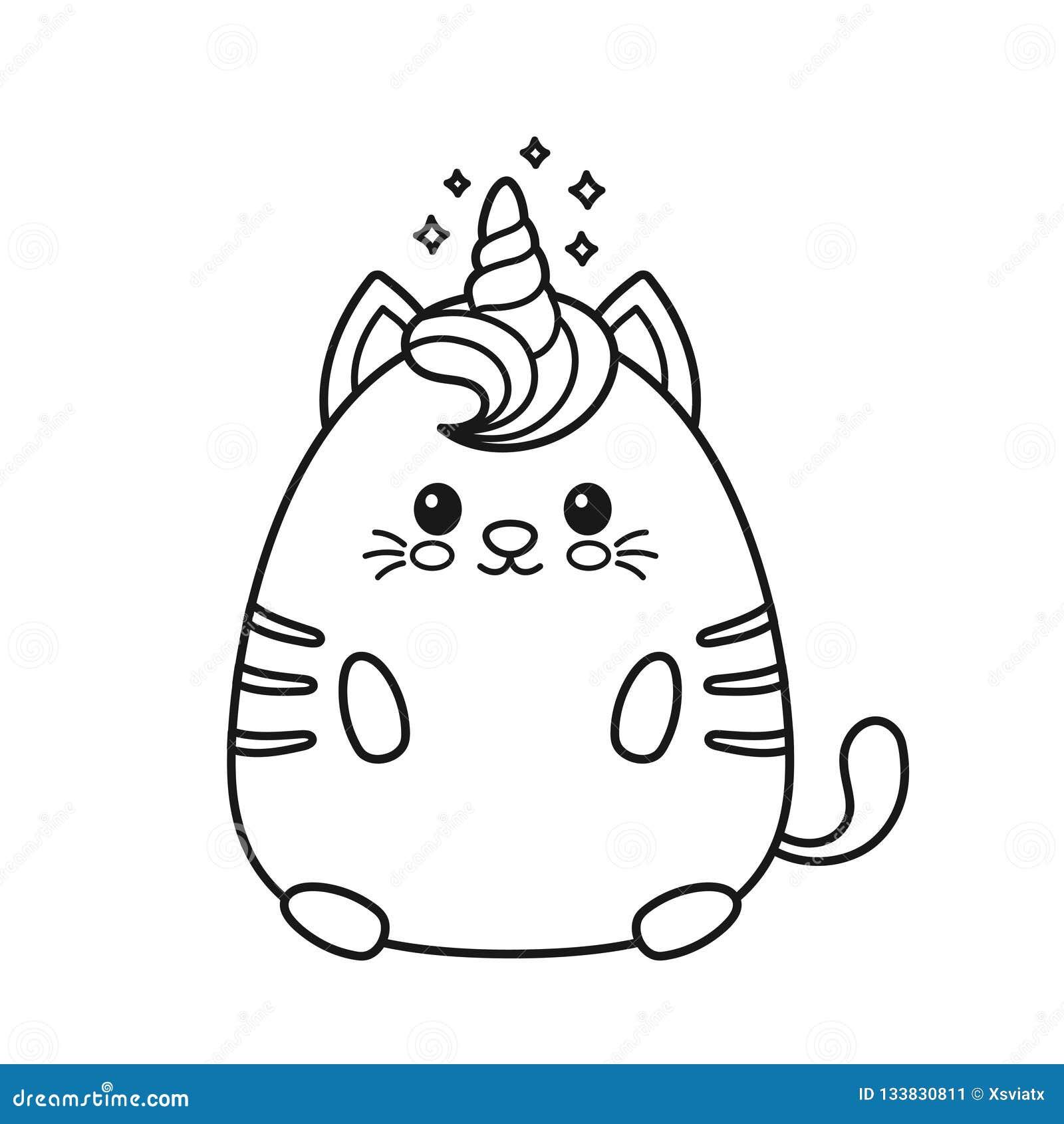Gato Sonriente Feliz Lindo Del Unicornio Ilustración Del