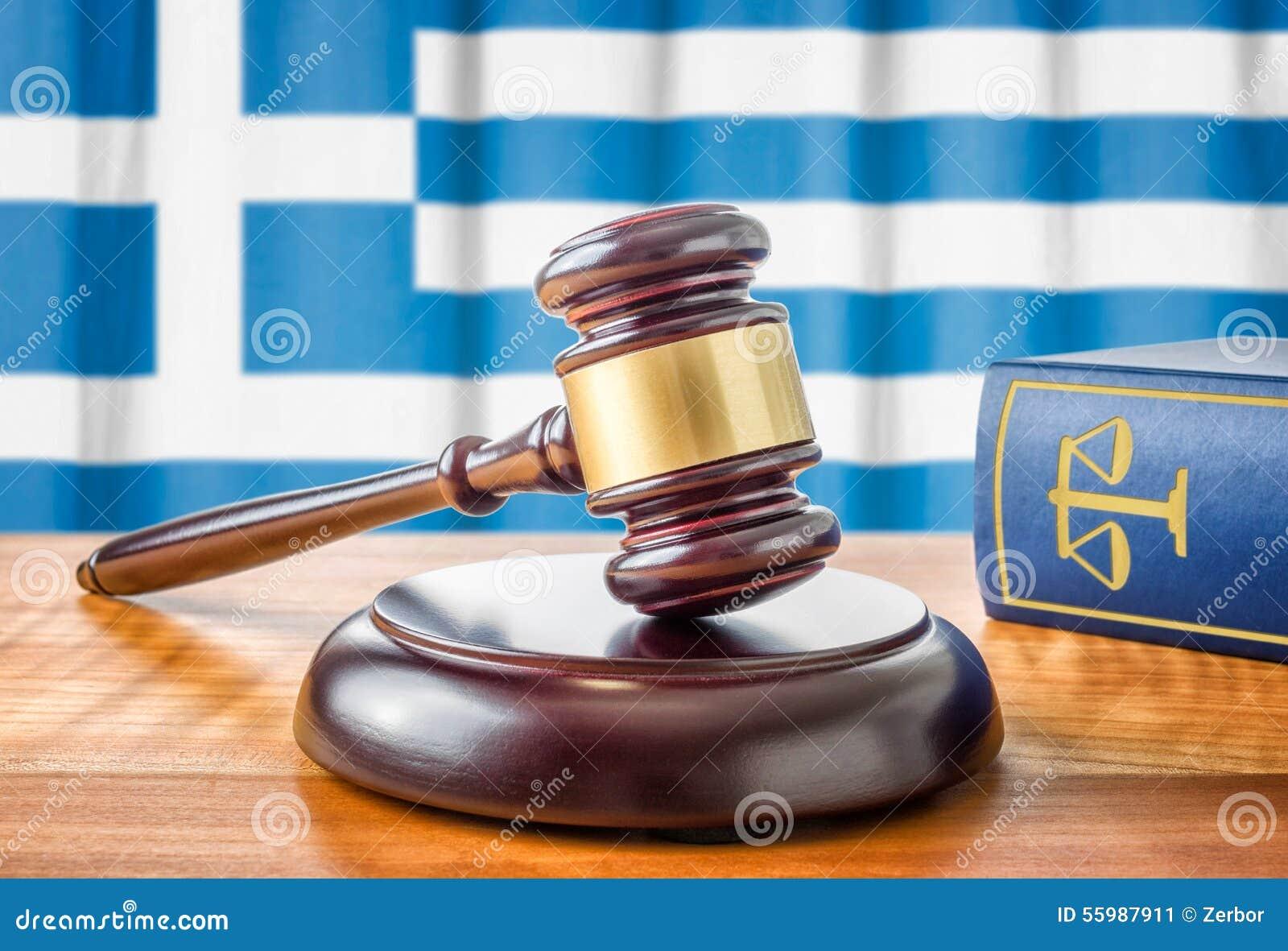 Gavel et un livre de loi - Grèce