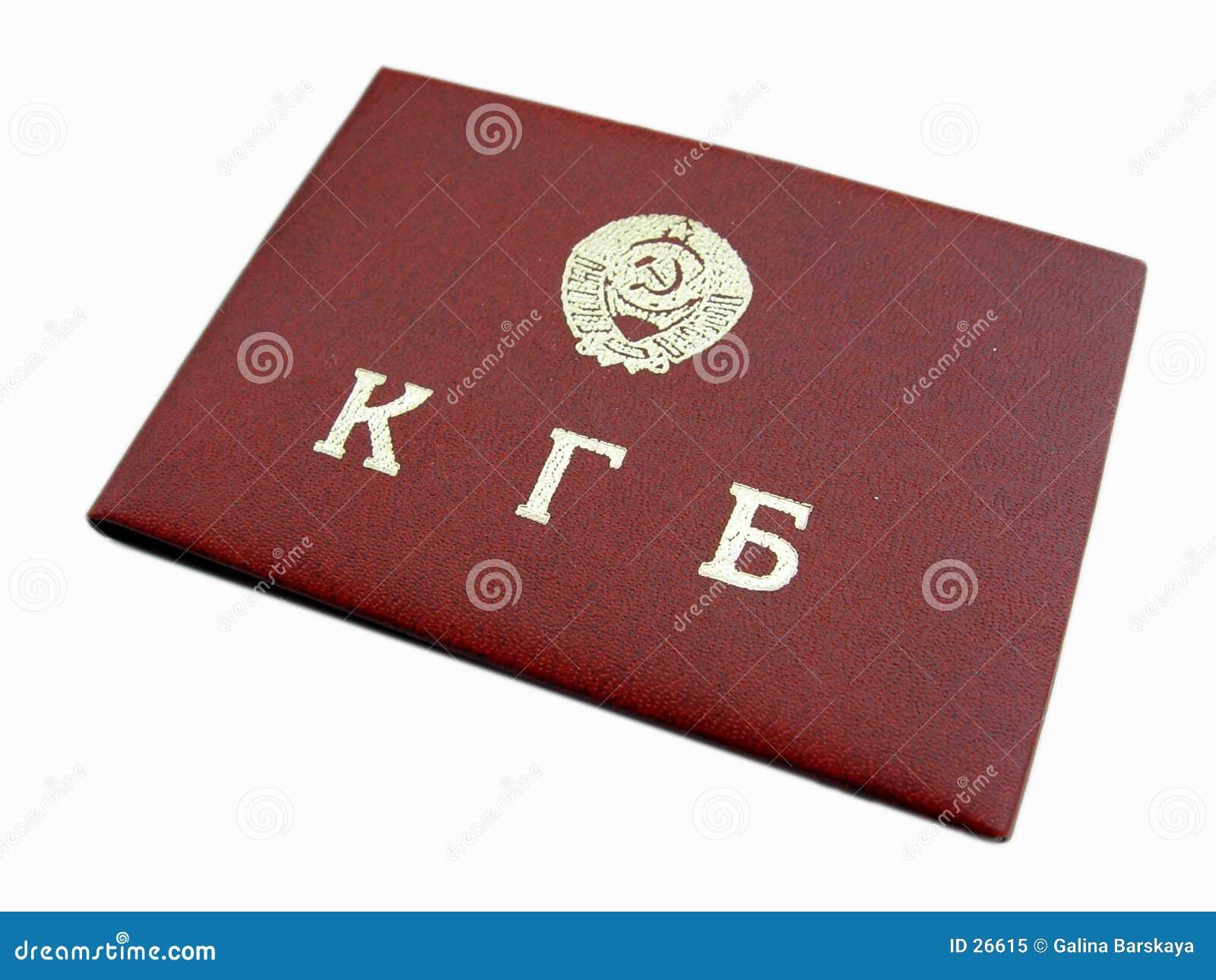 Geïsoleerds kgb- document