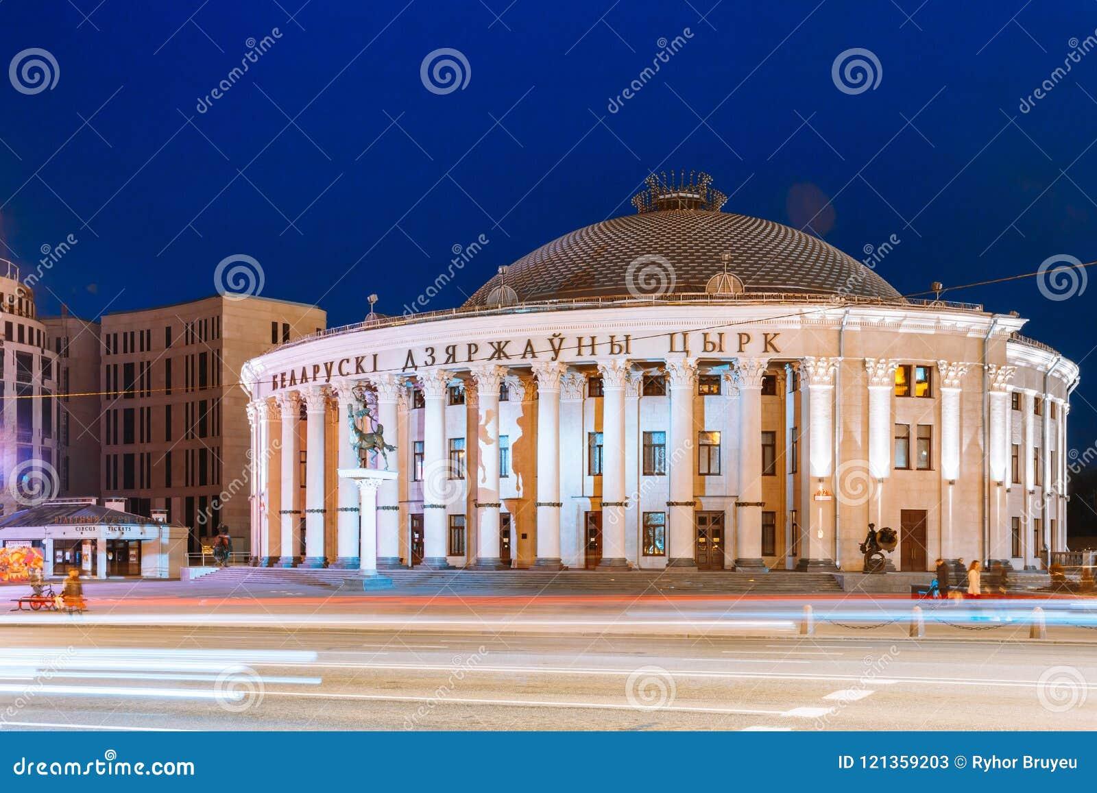 Gebäude des belarussischen Staatszirkus auf Unabhängigkeits-Allee in Minsk