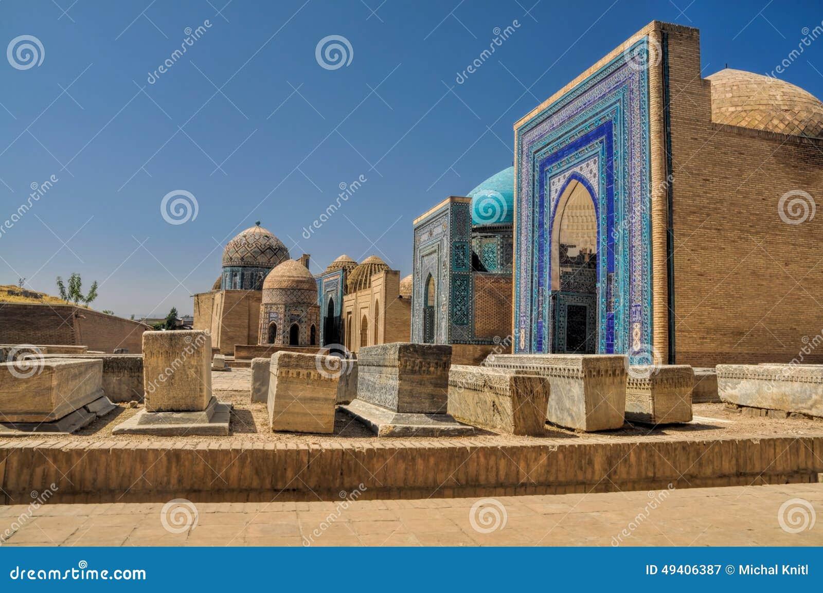 Download Gebäude in Samarkand stockbild. Bild von zentral, verziert - 49406387
