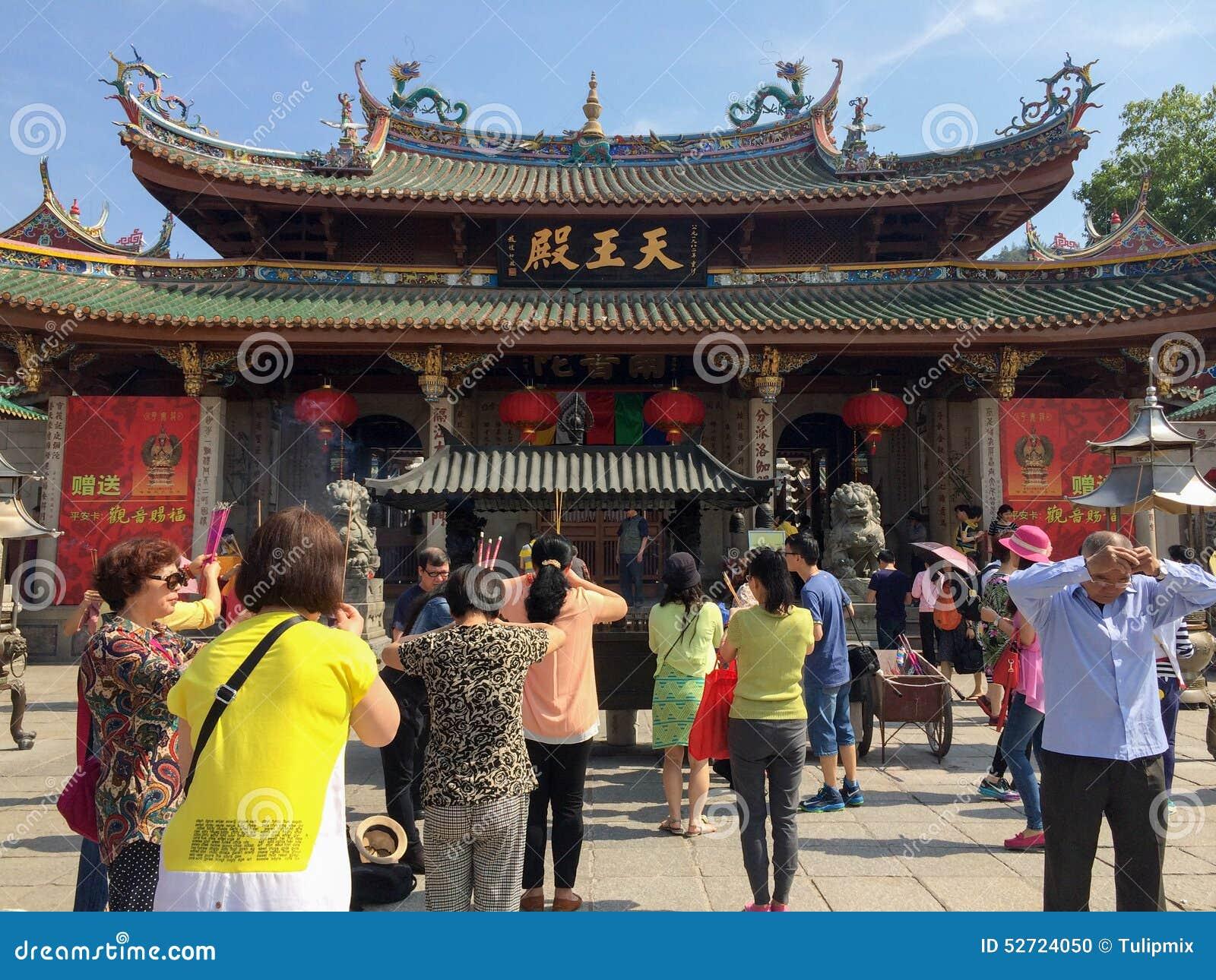 xiamen buddhist personals Jul 5, 2017- explore priscilla lo's board pureland buddhism on pinterest | see  more ideas about buddhism, link and clocks.
