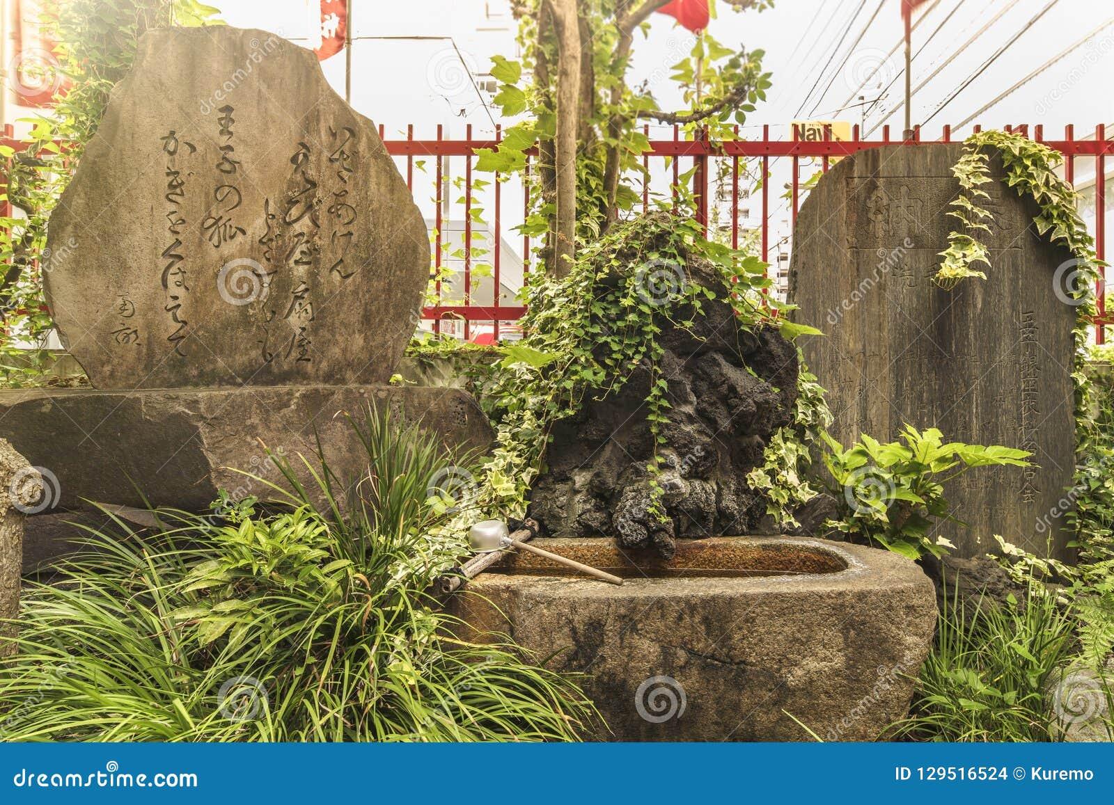 Gedicht van de de 18de eeuw Japanse dichter Ota Nanpo op een grote steen in het Shintoist Heiligdom van Shozoku Inari