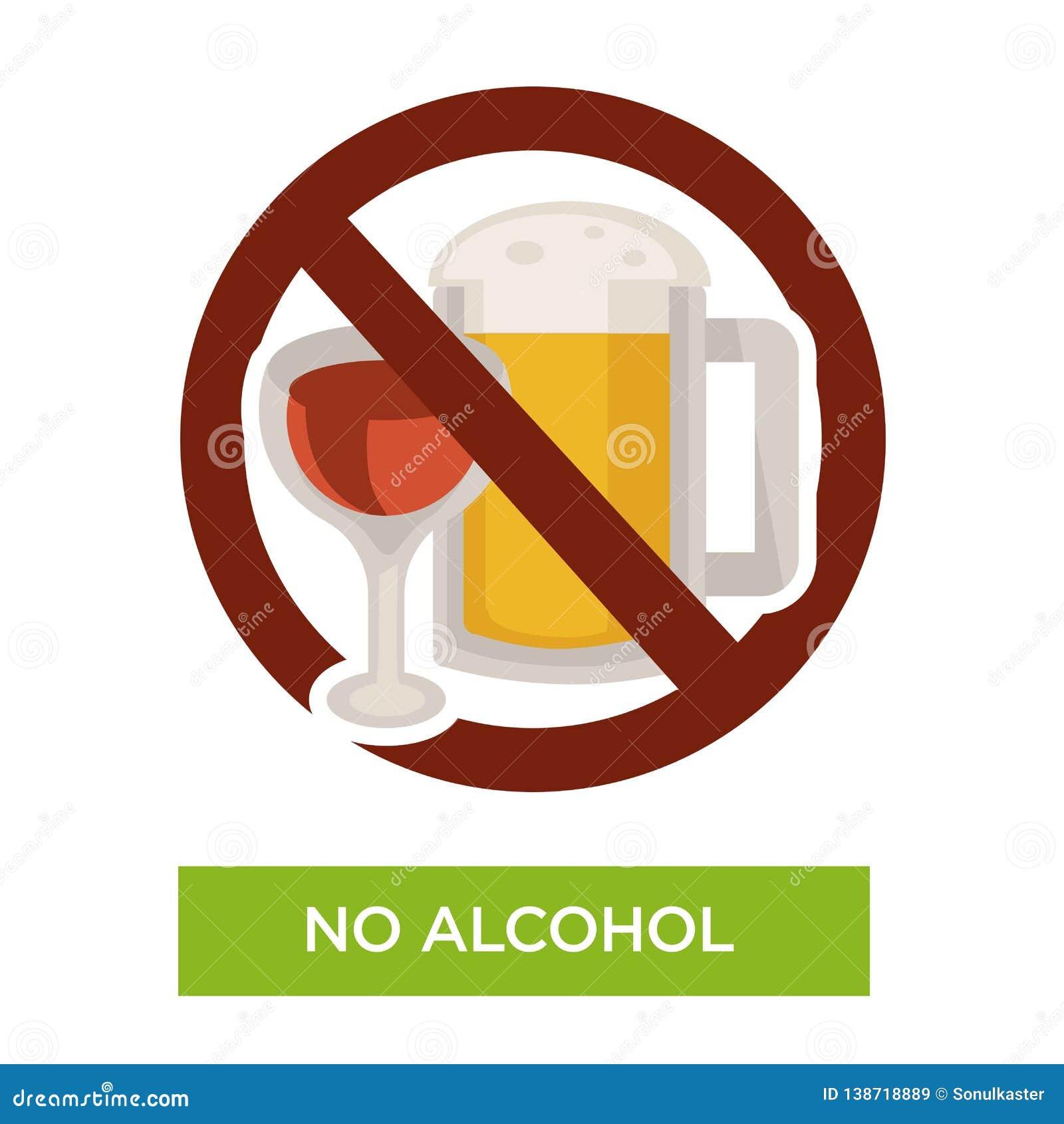 Geen van het de beperkingspictogram van het alcoholteken gezondheidszorg of dieet