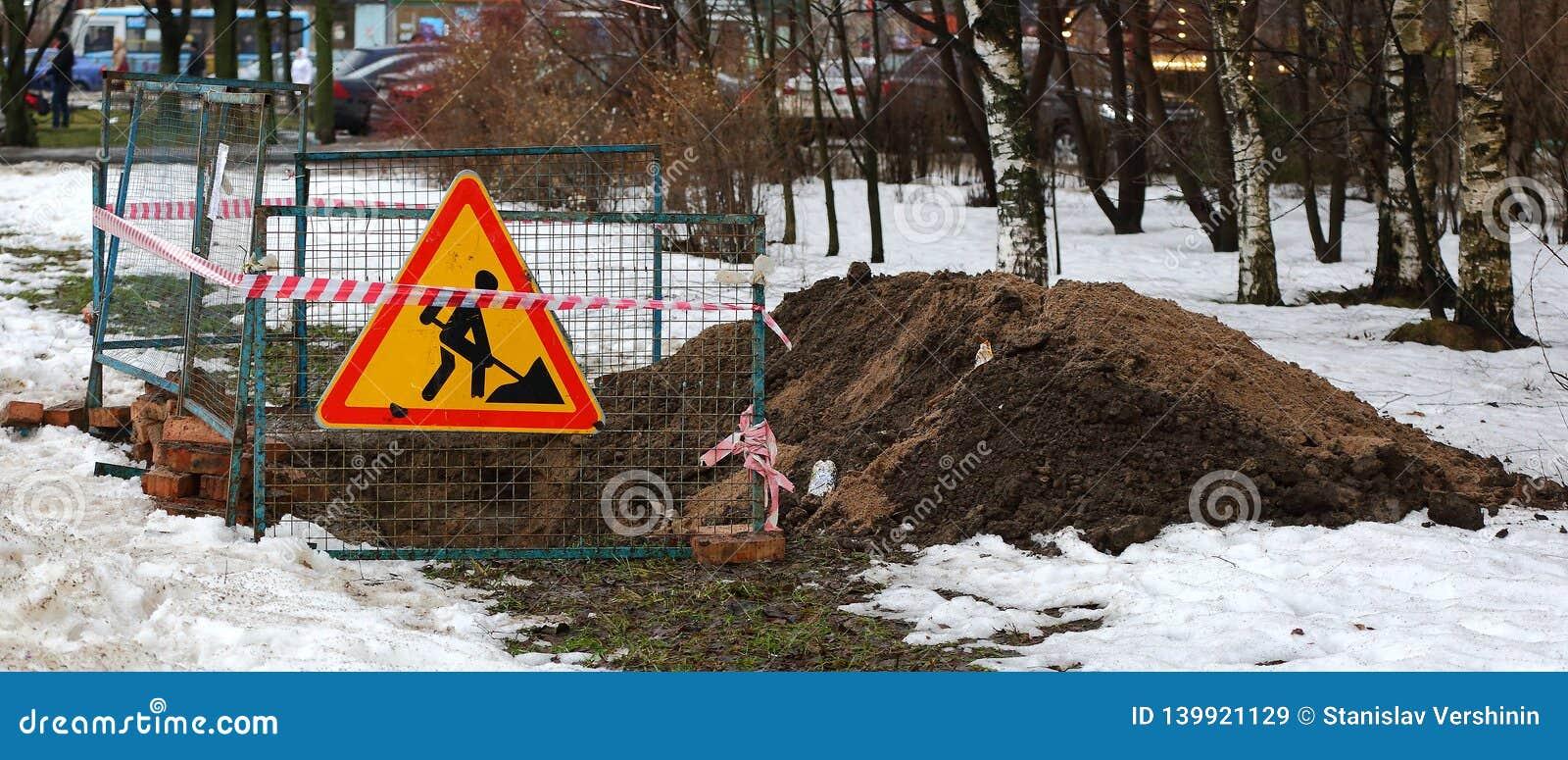 Gefochten und mit das Zeichen 'den Straßenarbeiten markiert der Arbeitsplatz Straßenarbeiten