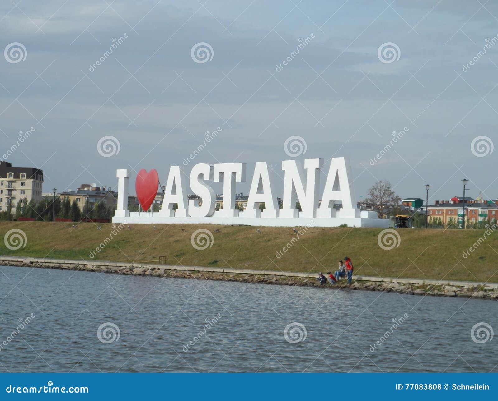 Gehen Sie auf das Motorschiff - i-Liebe Astana