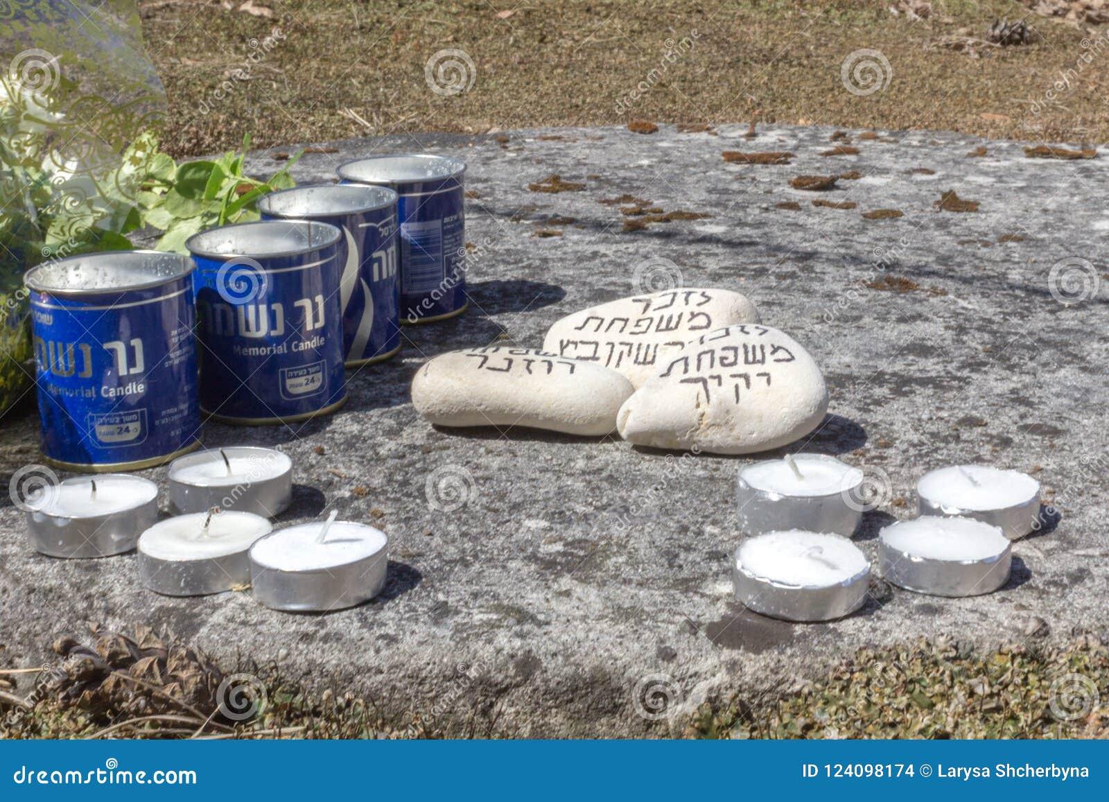 Geheugen van de slachtoffers van de volkerenmoord in het concentratiekamp van auschwitz-Birkenau