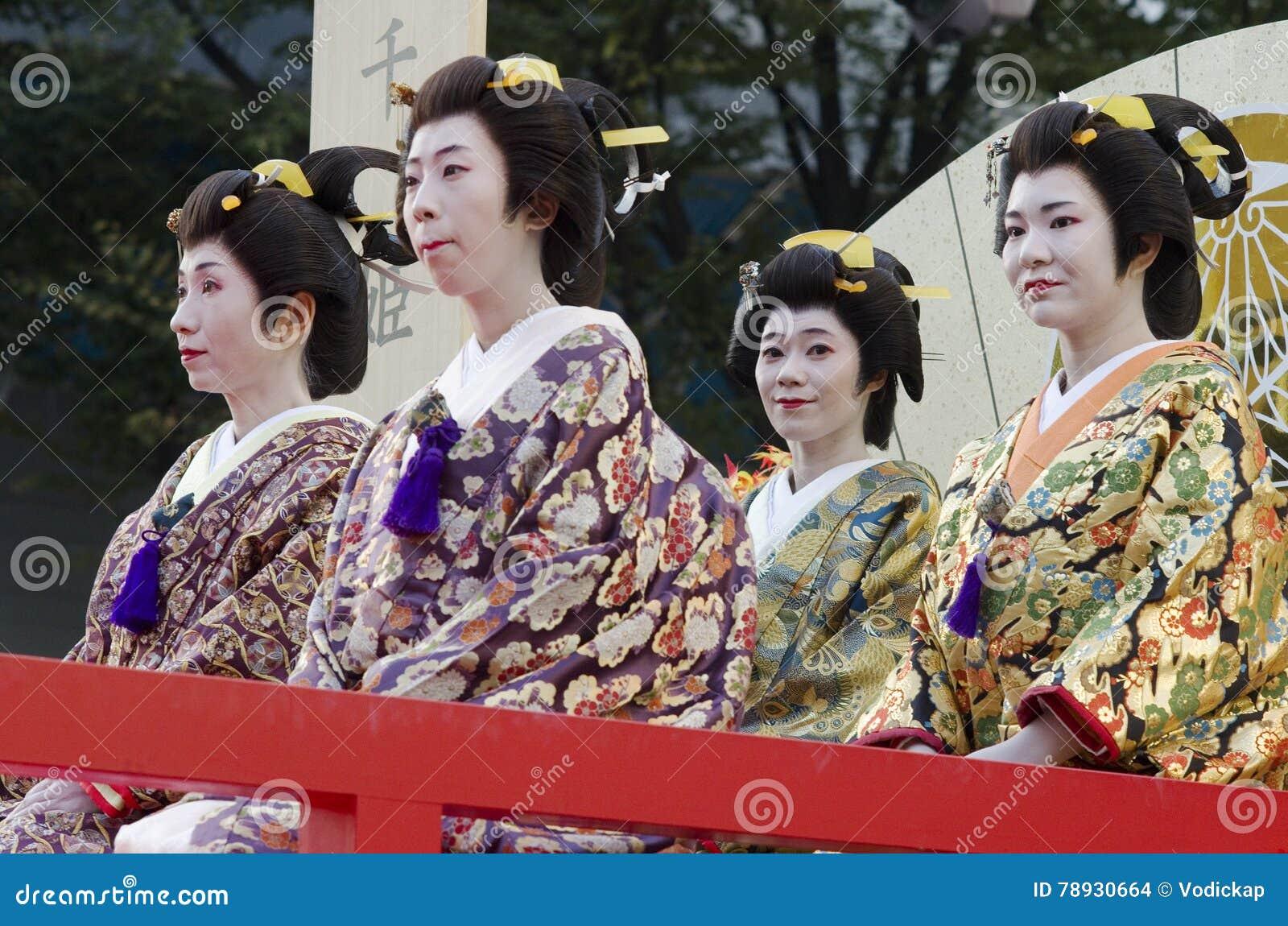Geiko at Nagoya Festival, Japan