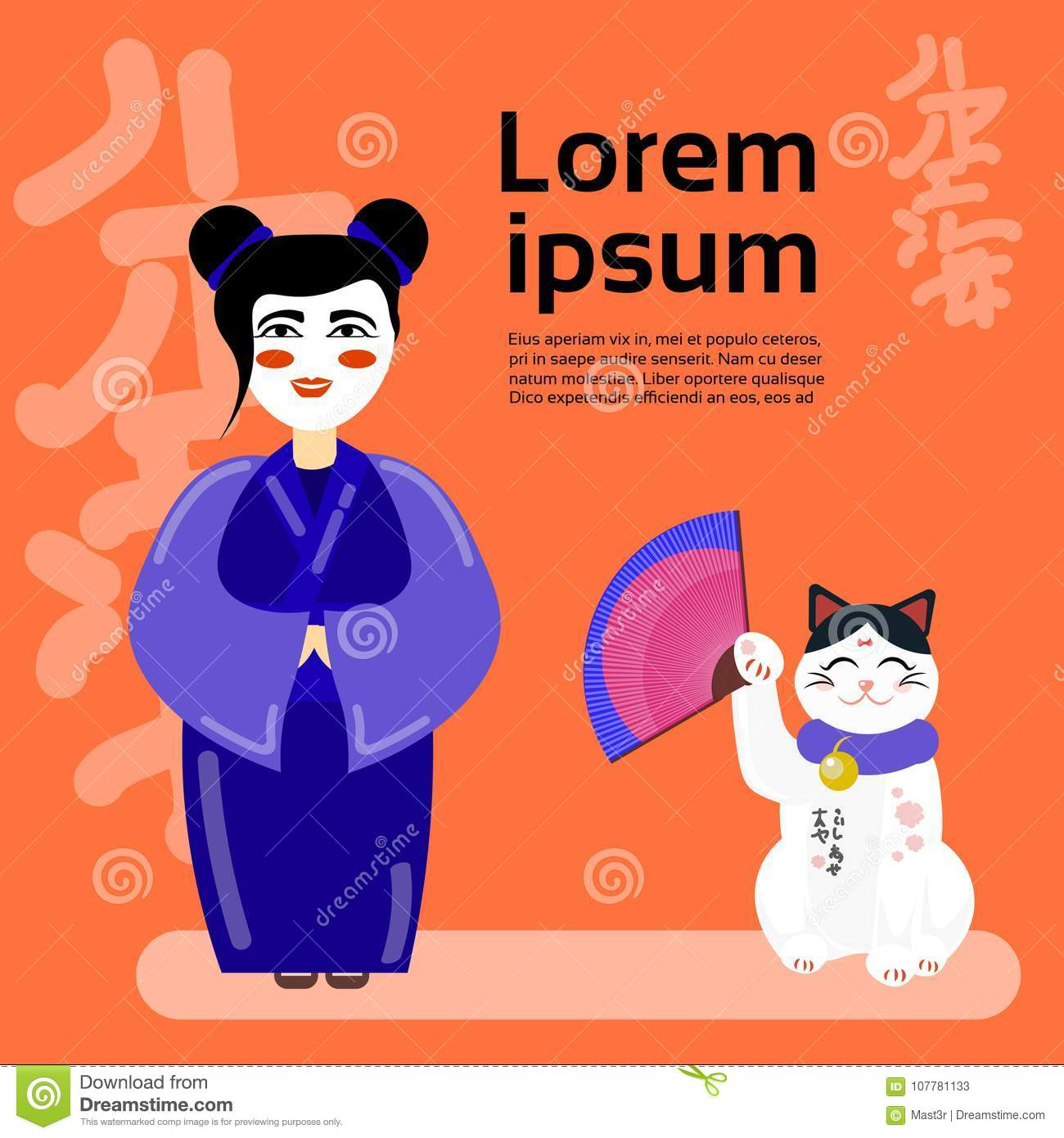Geisha Girl With Japan Lucky Cat Maneky Neko Over Japanese Lettering