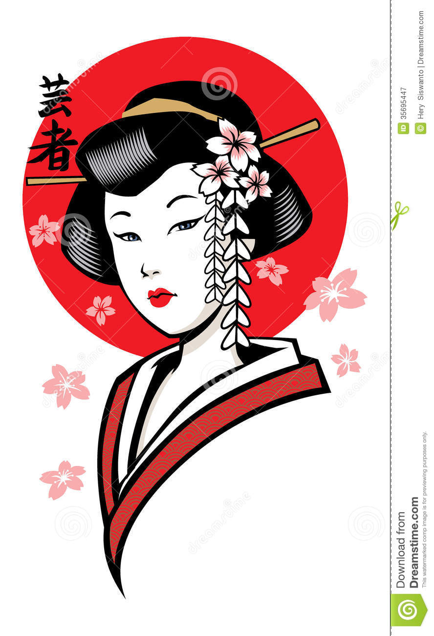 Geisha Royalty Free Stock Photography Image 35695447