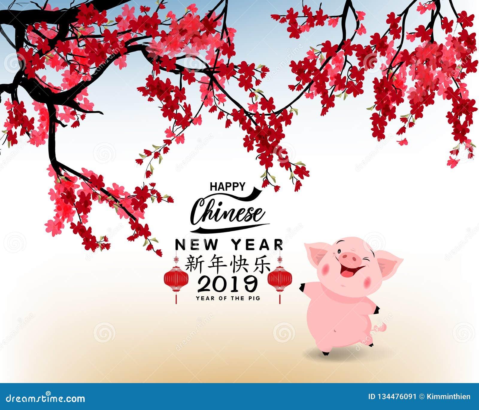 Gelukkig Chinees Nieuwjaar 2019, jaar van het varken maan nieuw jaar De Chinese karakters bedoelen Gelukkig Nieuwjaar