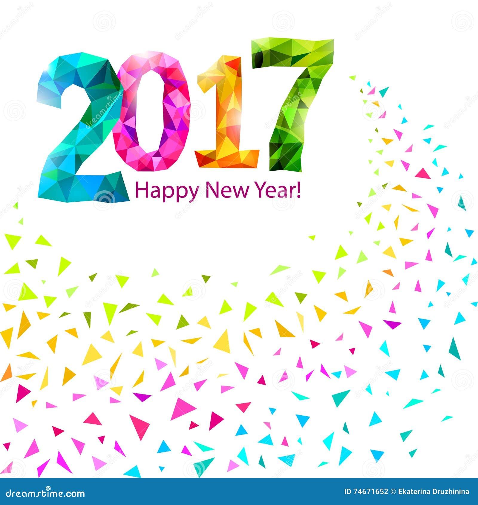 gelukkig nieuwjaar 2017 vector illustratie illustratie