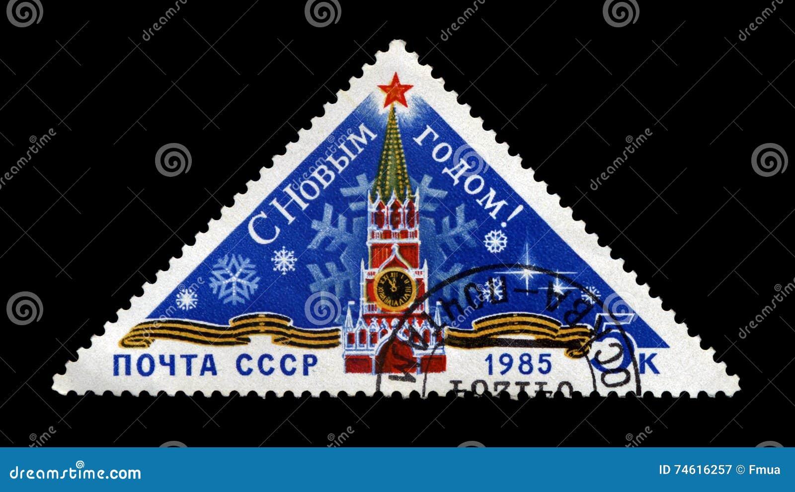 Gelukkig Nieuwjaar, de toren van het Kremlin met rode ster,