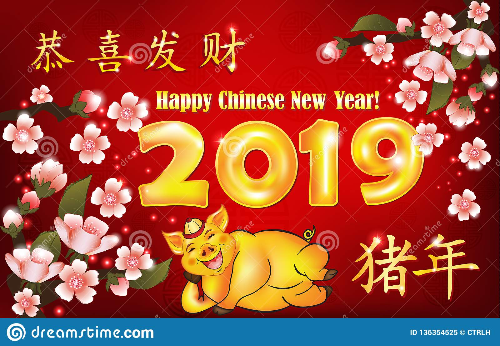 Gelukkig Nieuwjaar van het aardevarken 2019 - bloemengroetkaart met rode achtergrond, met tekst in Chinees en het Engels