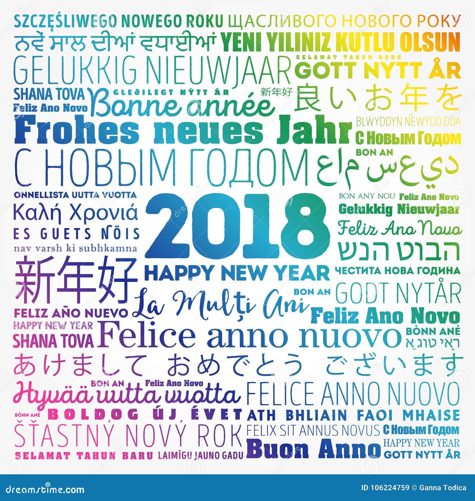 2018 Gelukkig Nieuwjaar In Verschillende Talen Stock Illustratie