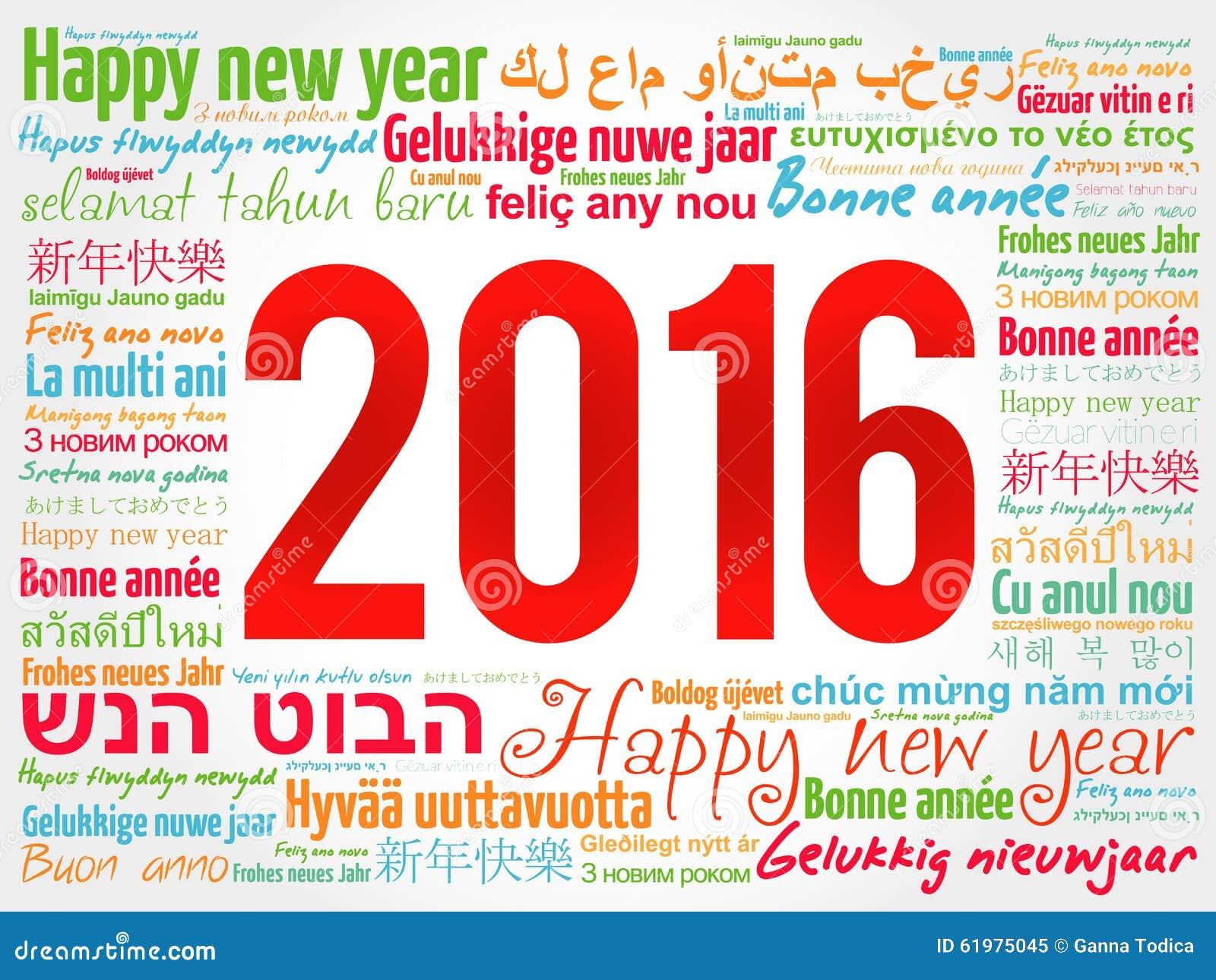 2016 Gelukkig Nieuwjaar In Verschillende Talen Stock Illustratie