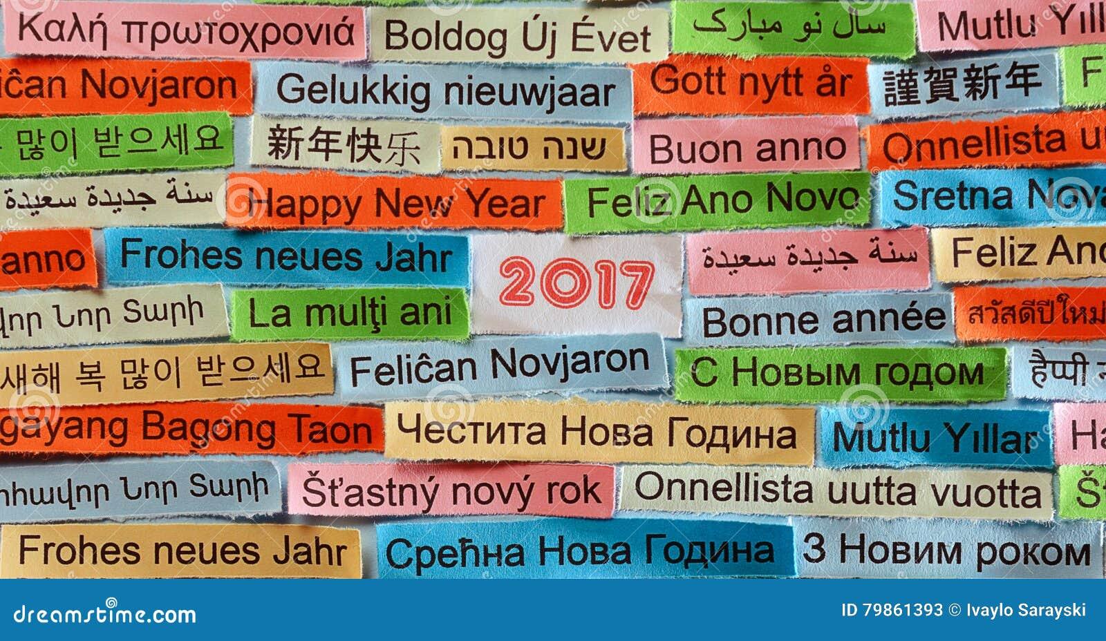 Gelukkig Nieuwjaar In Verschillende Talen Stock Afbeelding