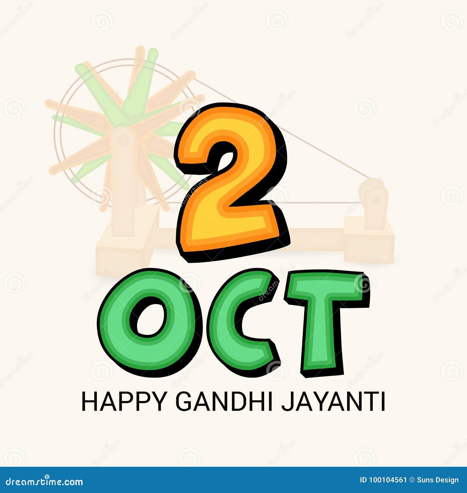 Gelukkige Gandhi Jayanti