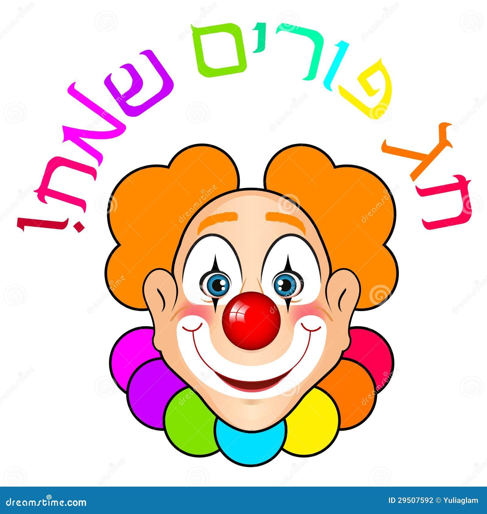 Gelukkige Purim