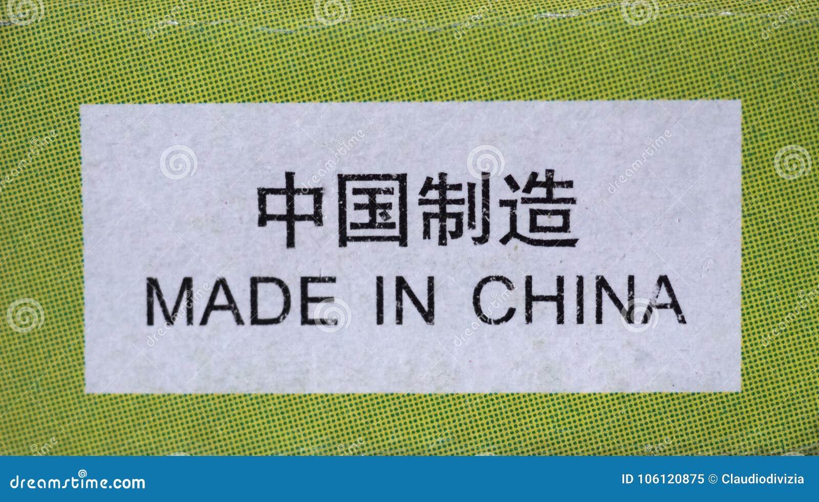 Gemaakt in het etiket van China