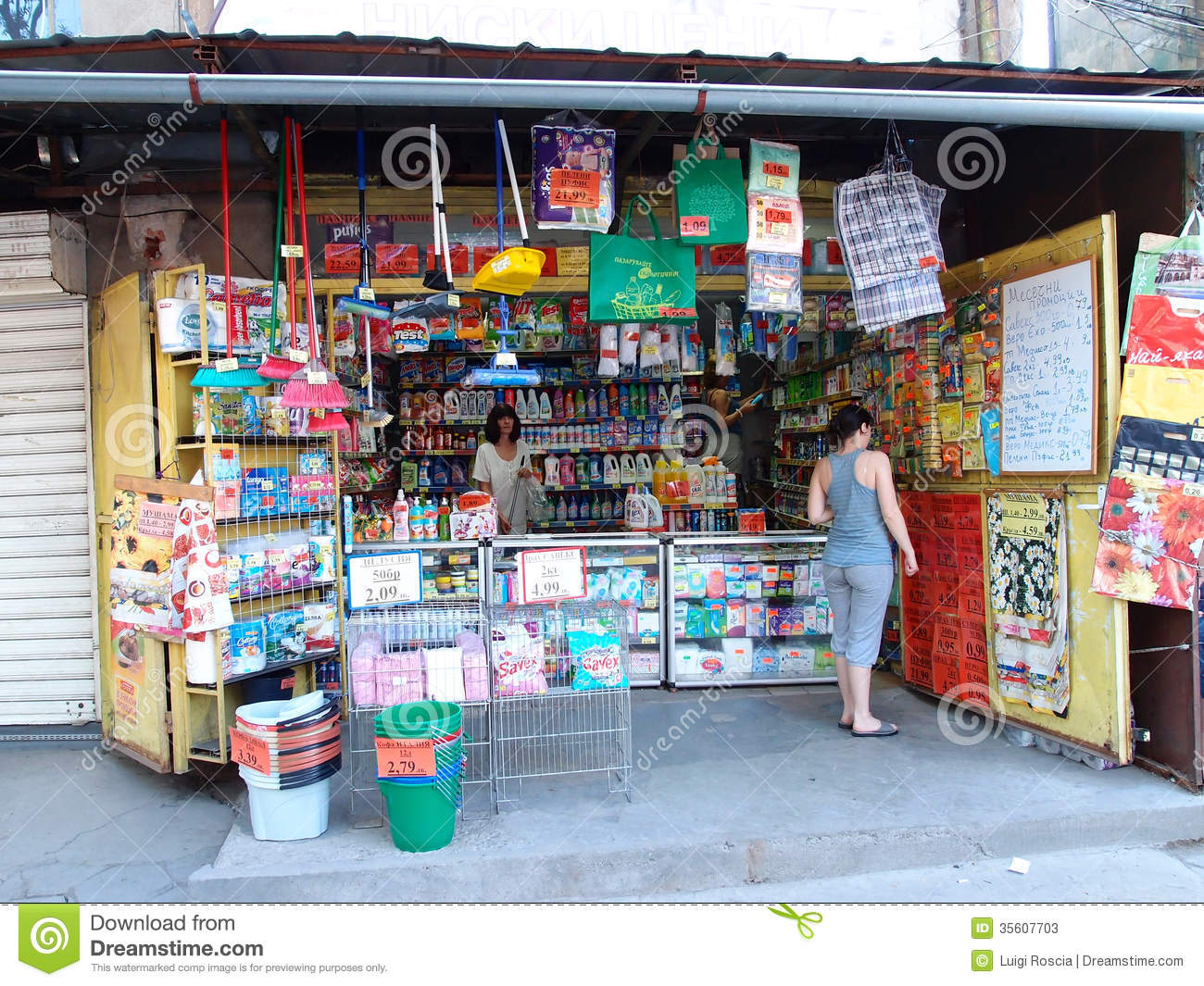 General Store Editorial Stock Photo Image 35607703