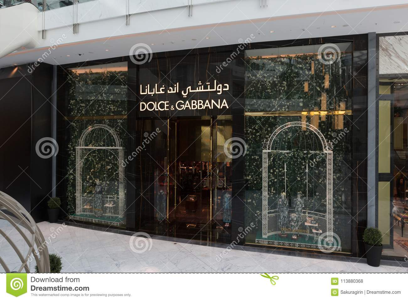 fad61a88c0d7 Dolce & Gabbana Flagship Store In Dubai Mall, United Arab Emirates ...