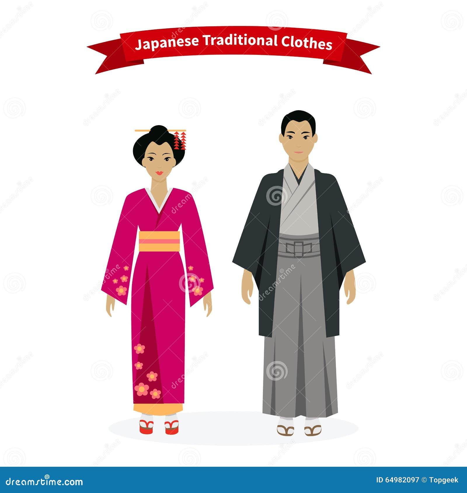 5f51515ce Gente Tradicional Japonesa De La Ropa Ilustración del Vector ...