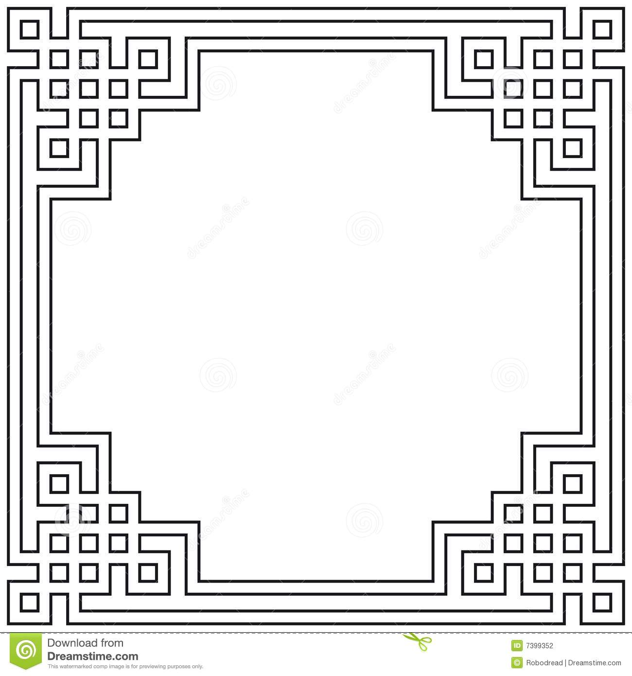 Art Deco Geometric Frame