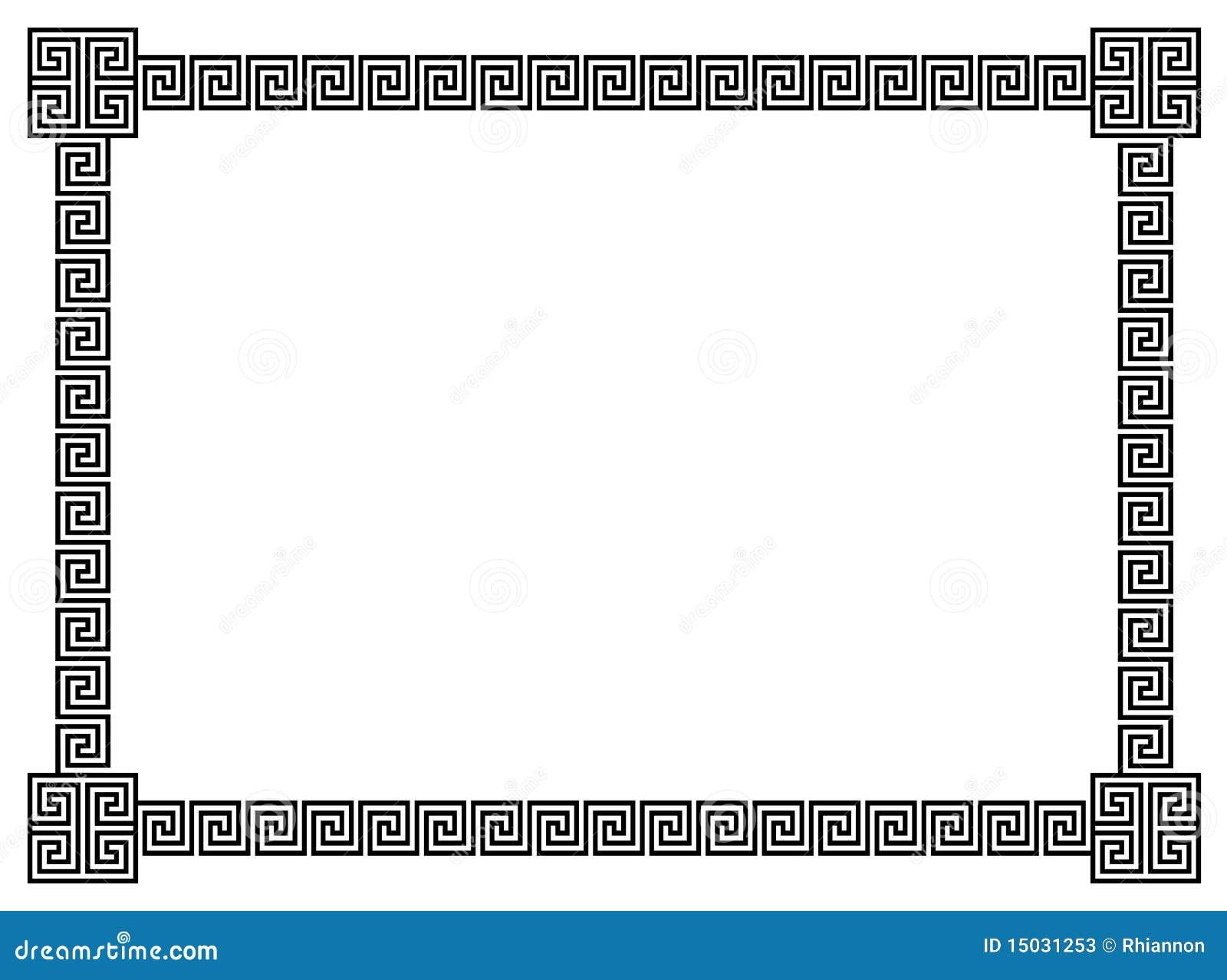 Geometrical Scrolls Border Stock Photos - Image: 15031253