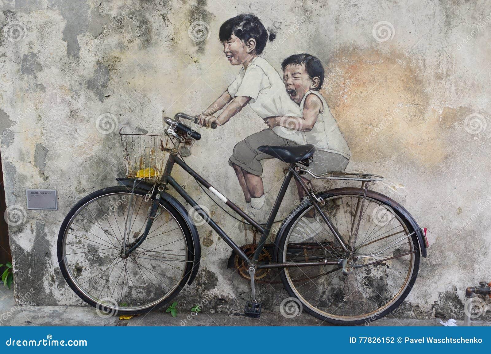 George Town, Penang, Malaisie - 18 avril 2016 : Petits enfants