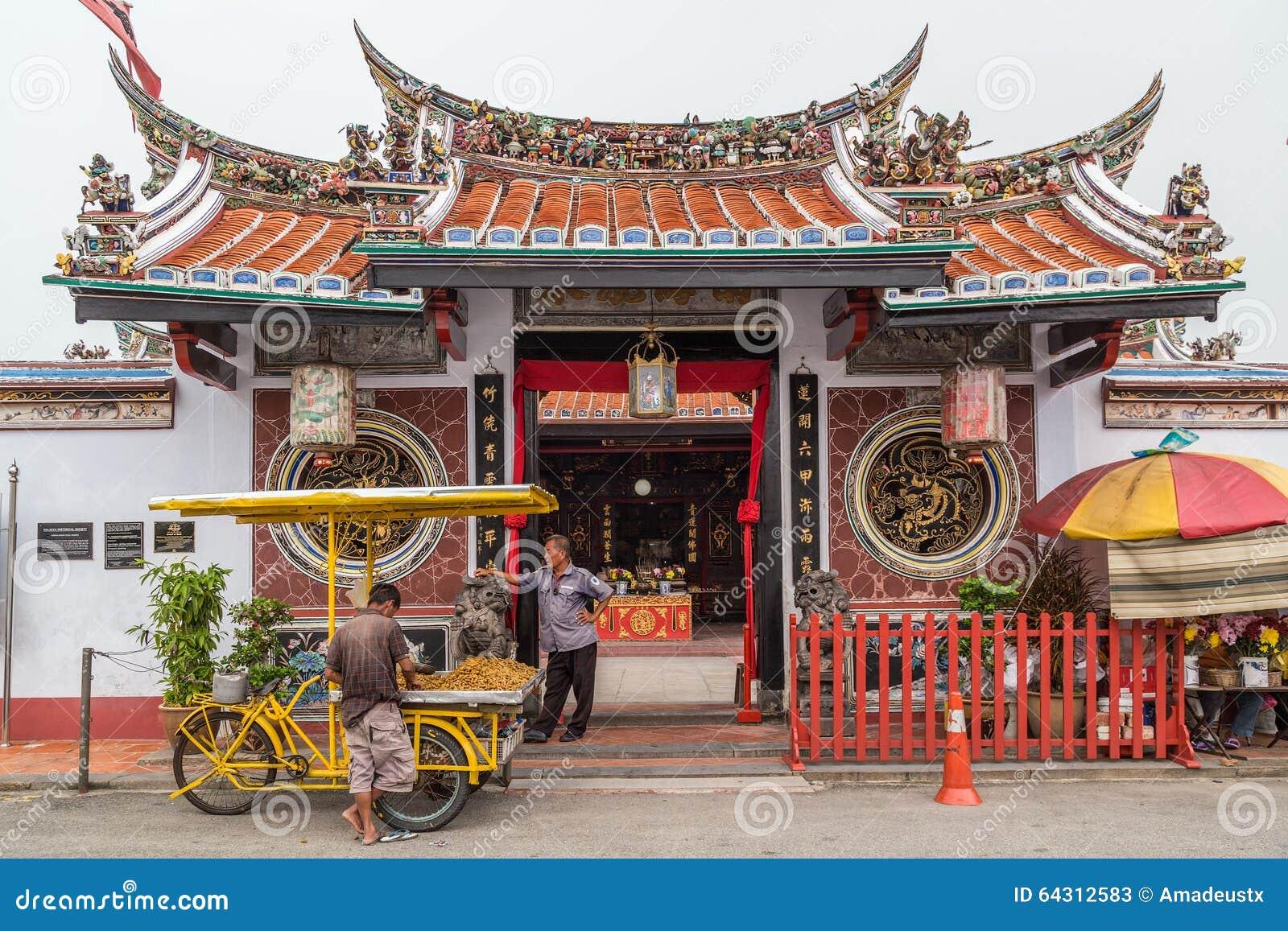 Georgetown, Penang/Malásia - cerca do outubro de 2015: Templo budista chinês de Cheng Hoon Teng em Georgetown, Penang, Malásia