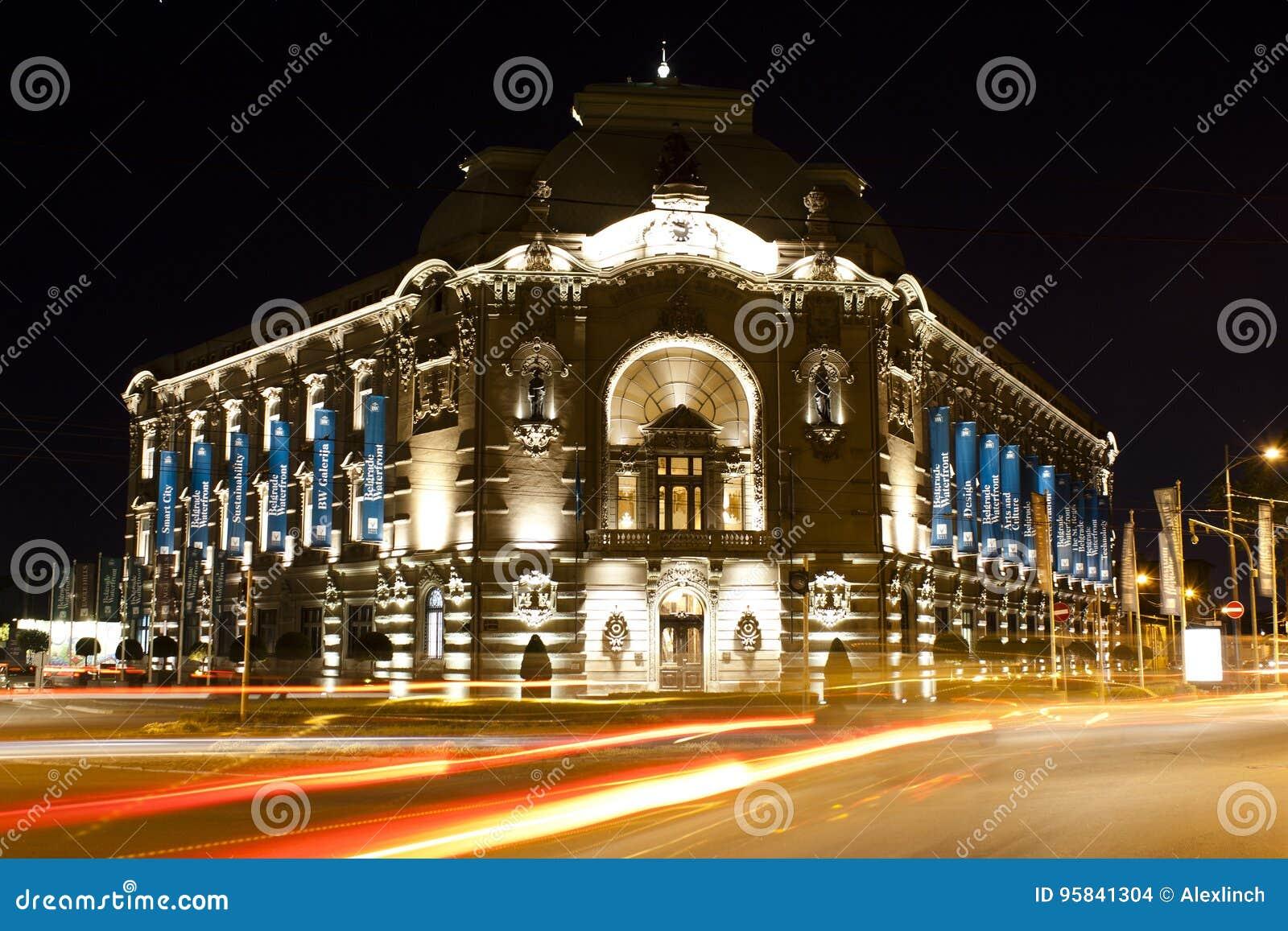 The Geozavod building in Belgrade, Serbia