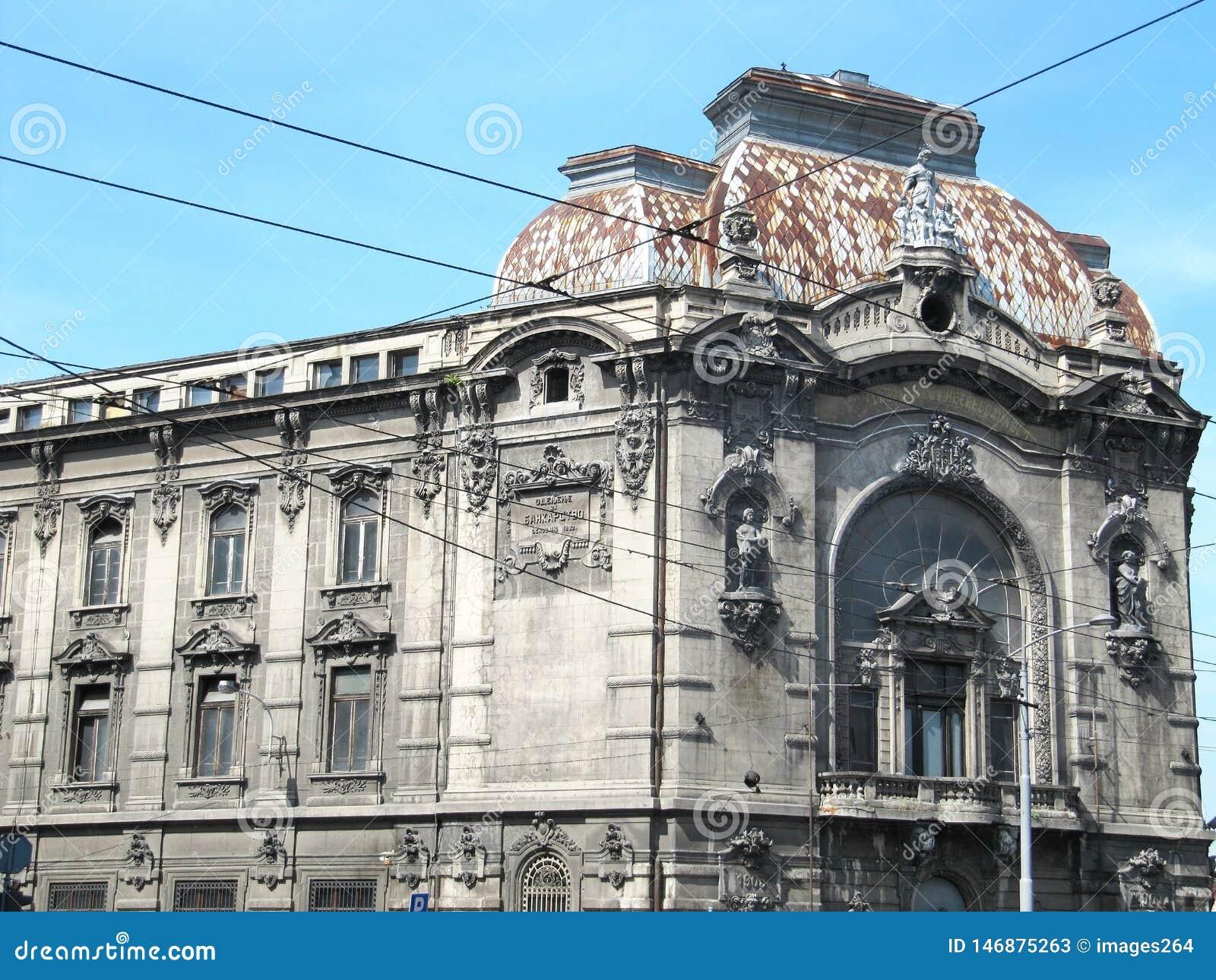 Geozavod-Geb?ude in Belgrad
