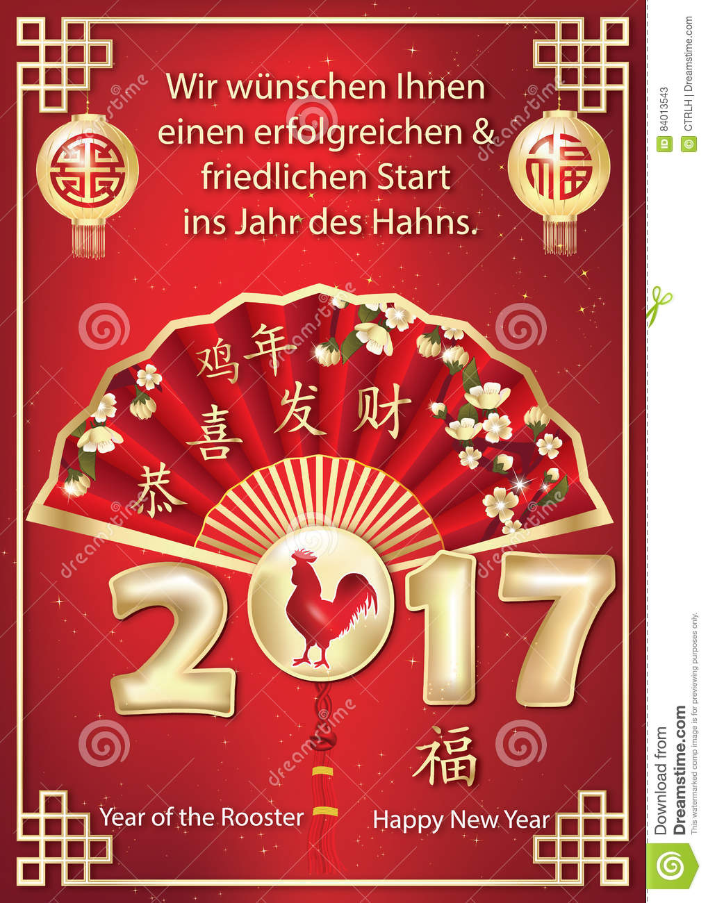 German Business Greeting Card For Chinese New Year Of The Rooster ...