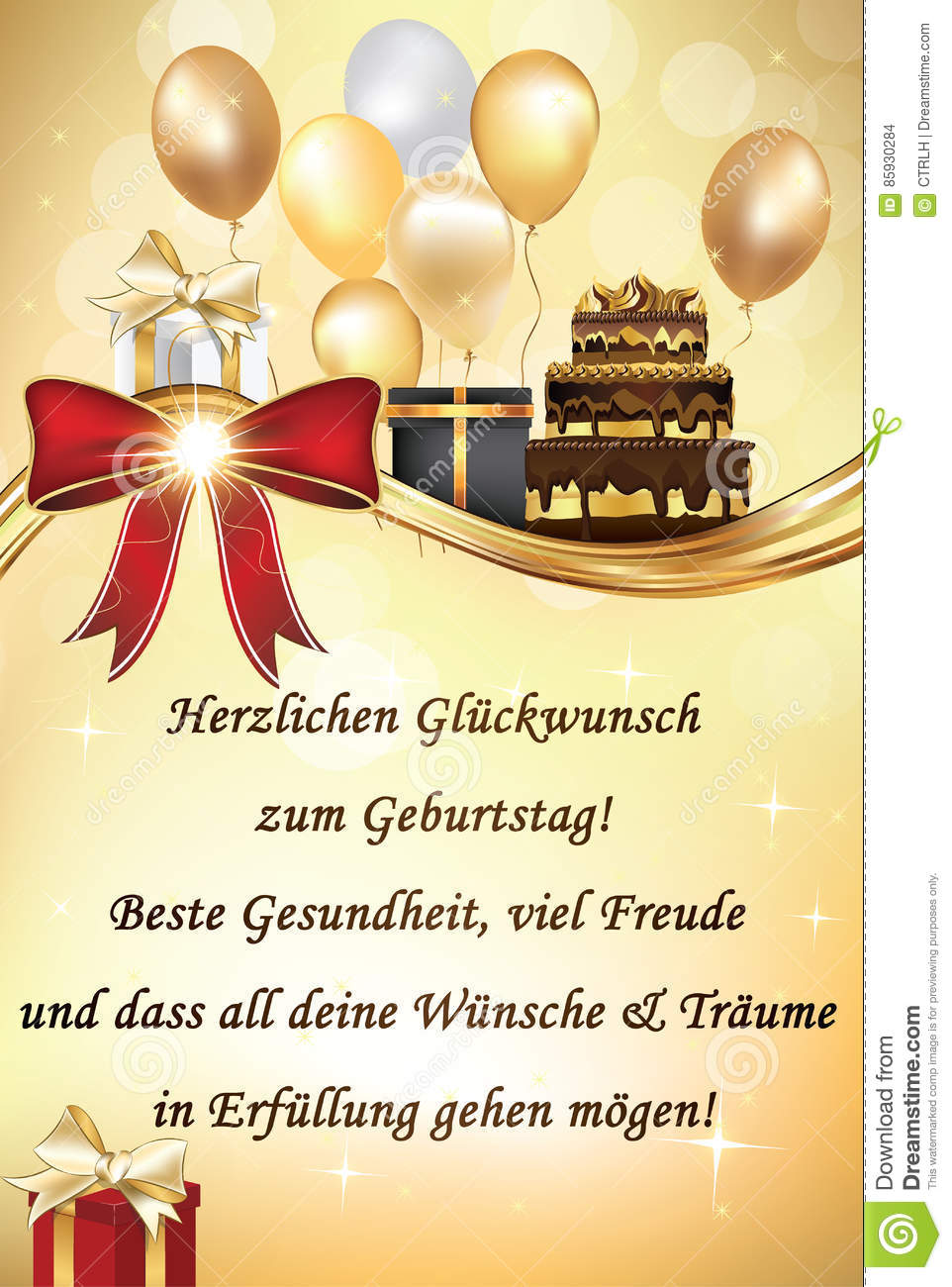 German Happy Birthday Greeting Card With Balloons And Cake Text May You Be Healthy Have A Lot Of Friends All Your Dreams Fulfilled Print
