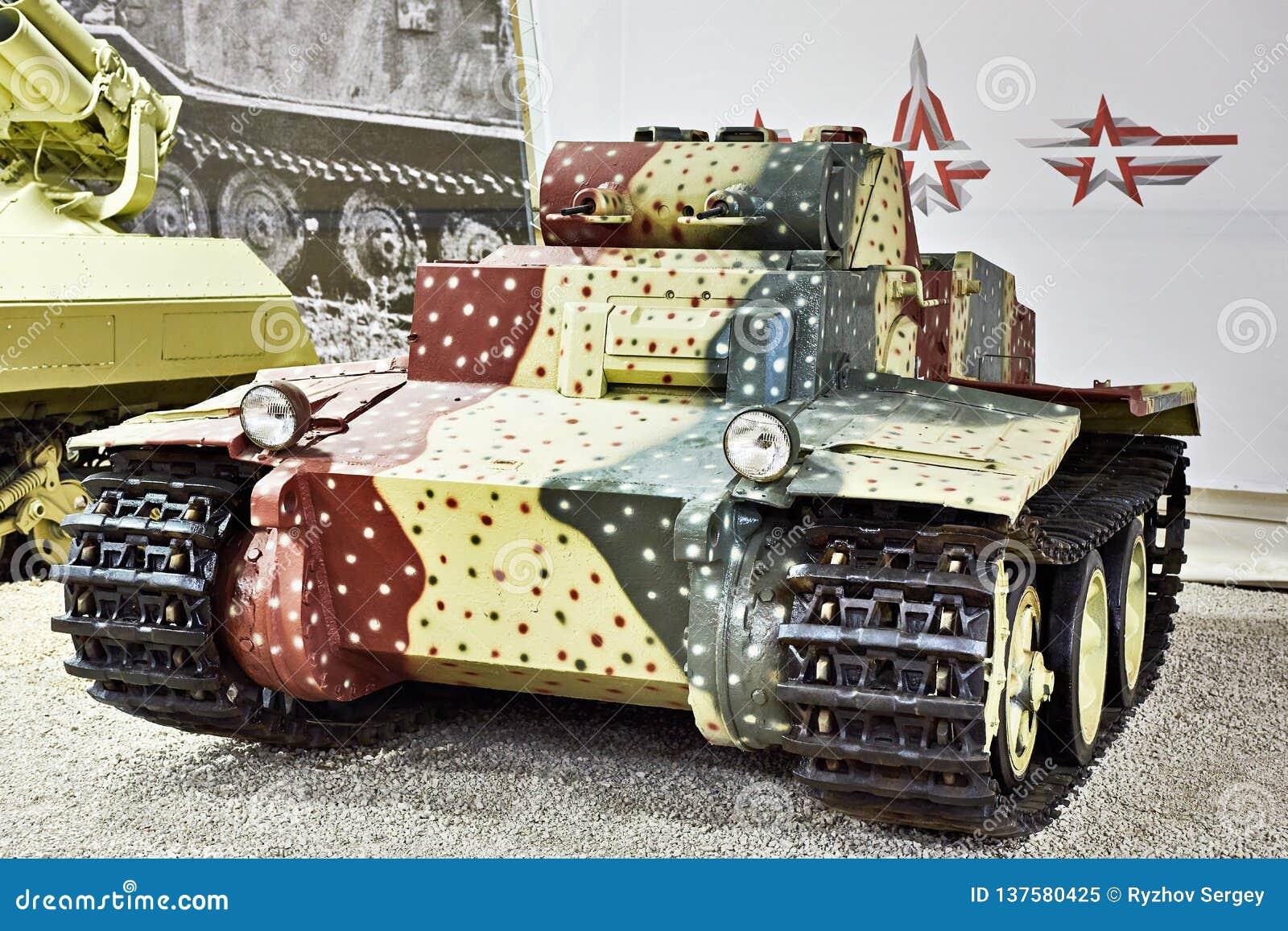 German Infantry Assault Tank Panzer I PzKpfw I Ausf F