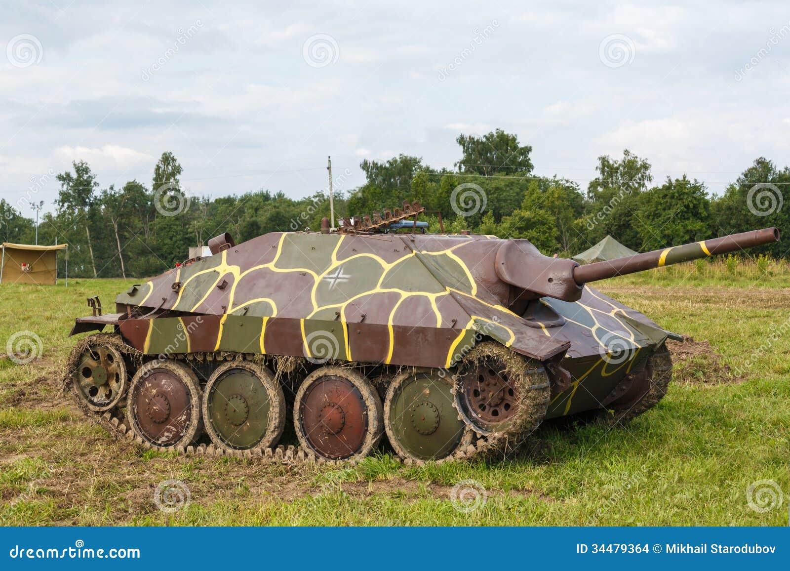 Jagdpanzer 38 'Hetzer' 1944 45 by Hilary L. Doyle (English) Paperback Book