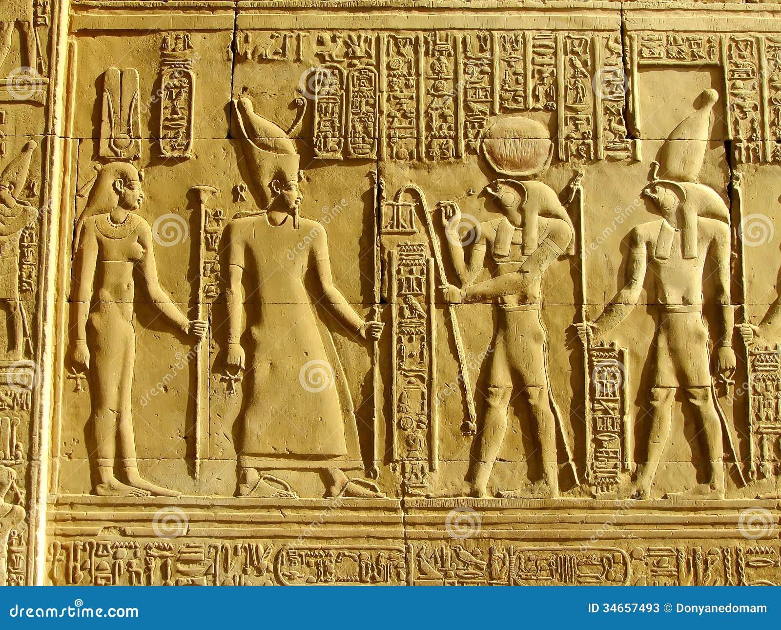 Geroglifici antichi sulla parete del tempio di Kôm Ombo
