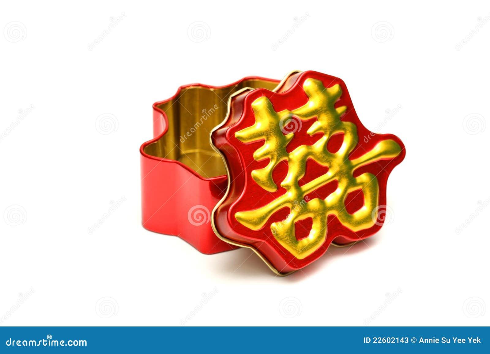 Geschenk kann für chinesische Hochzeit