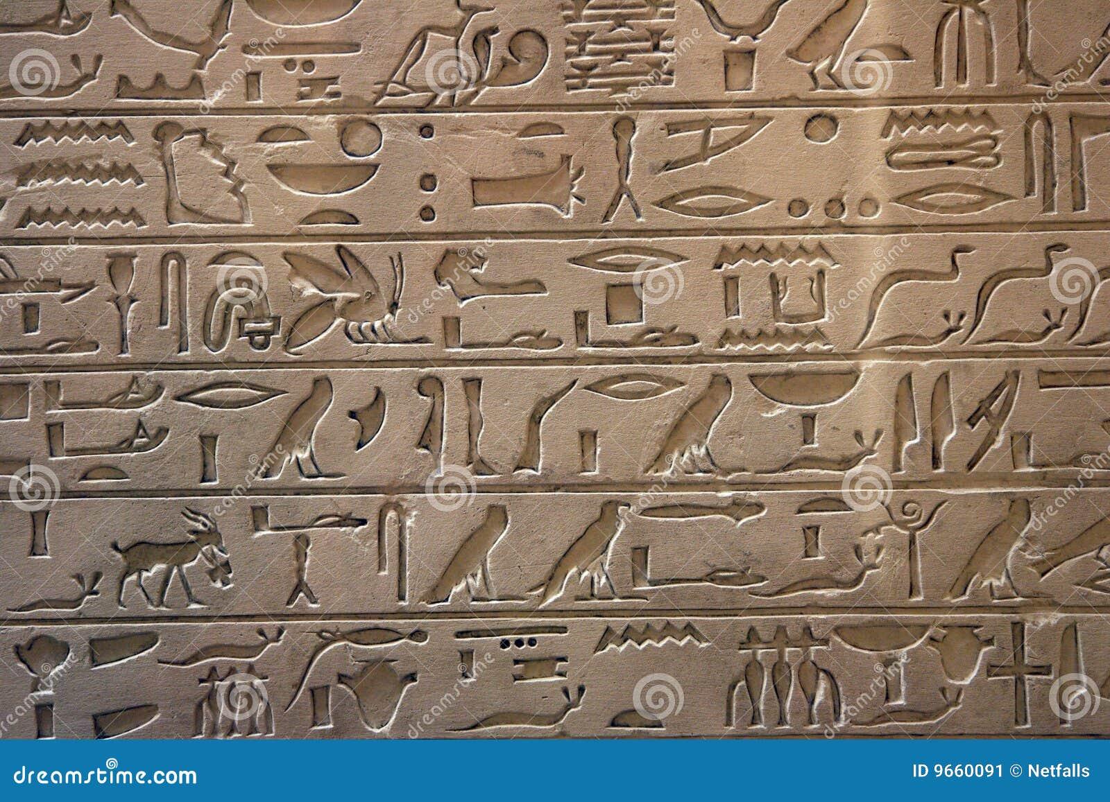 Geschiedenis Van Egypte Stock Afbeelding - Afbeelding: 9660091: nl.dreamstime.com/stock-afbeelding-geschiedenis-van-egypte...
