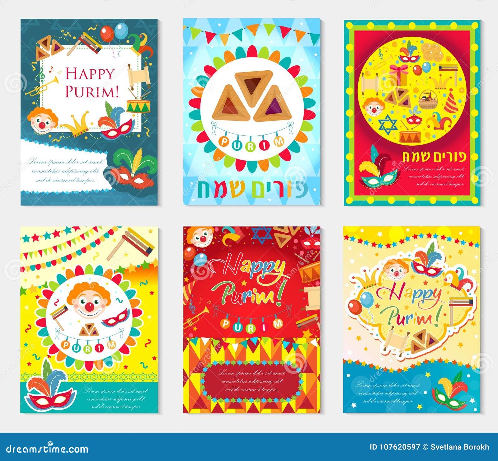 Gesetztes Plakat Purim-Karnevals, Einladung, Flieger Sammlung Schablonen für Ihr Design mit Maske, hamantaschen, blödeln herum
