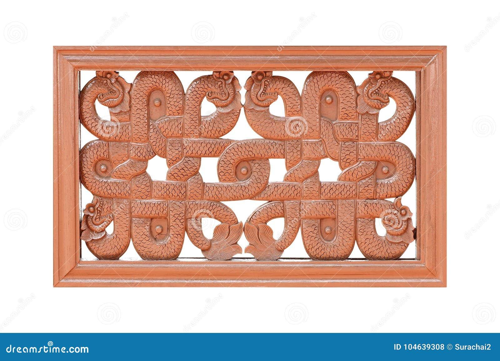 Download Gesneden Houten Die Patroon Voor Decoratie Op Wit Wordt Geïsoleerd Stock Foto - Afbeelding bestaande uit textuur, geïsoleerd: 104639308