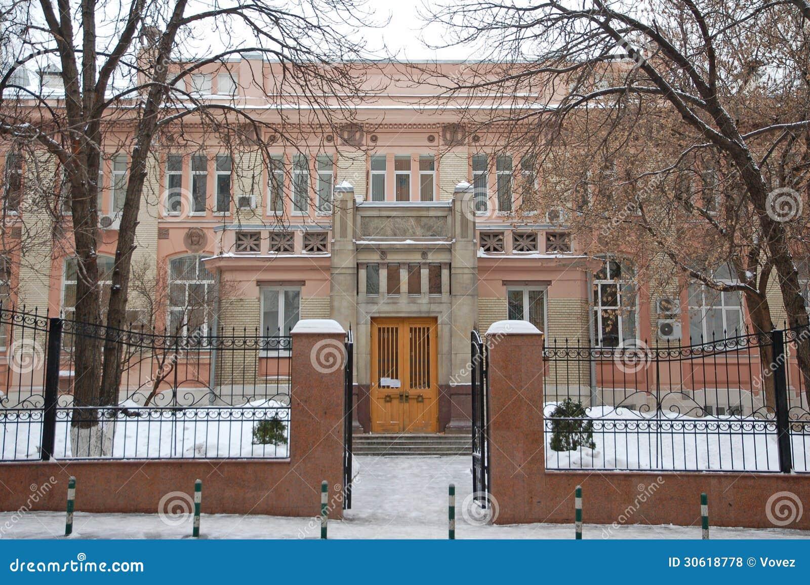 Gesundheitsministerium (Russland)