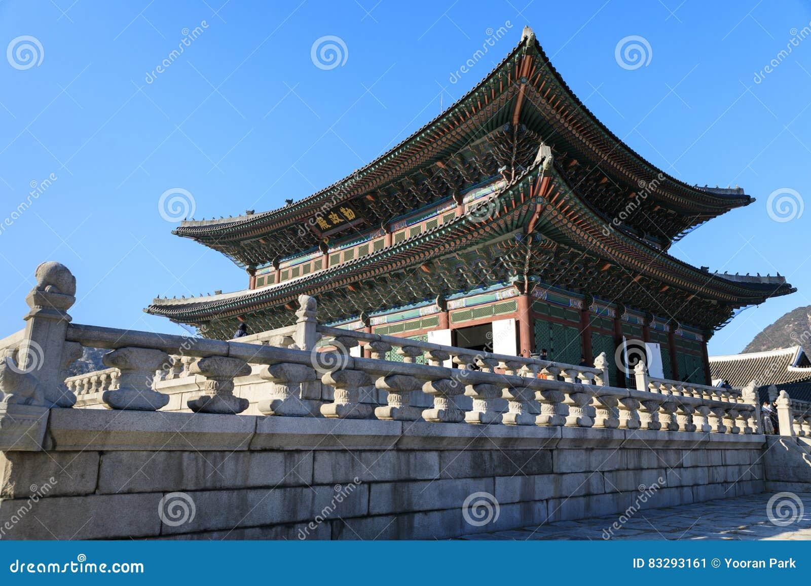 Geunjeongjeon Hall at gyeongbokgung Palace in Seoul, Korea
