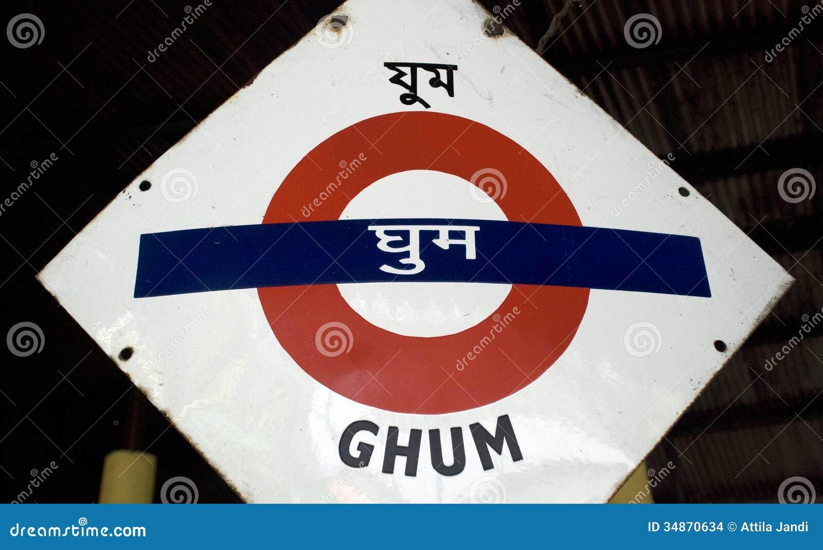 Ghoom Station, Darjeeling, West Bengal, India