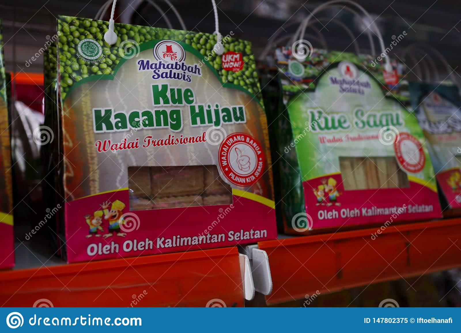 Gift shop in Banjarmasin, with a variety of local specialty products