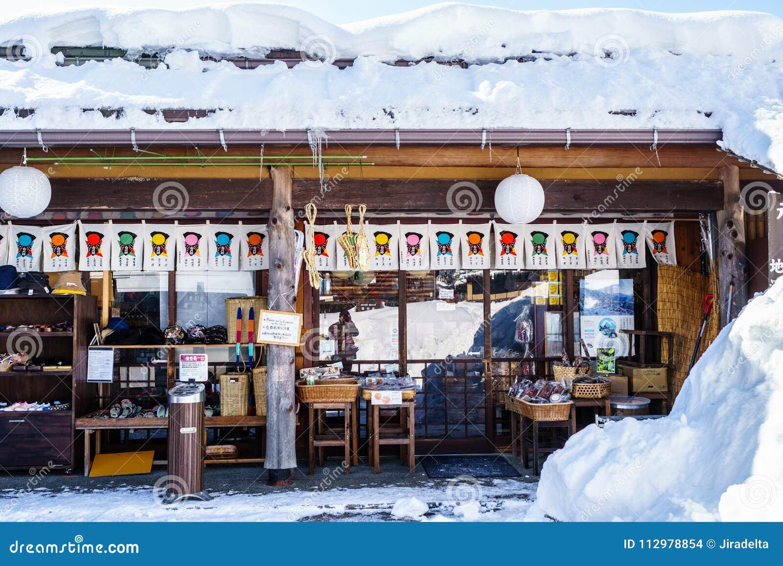 Urban house in Shirakawa-go with Snow